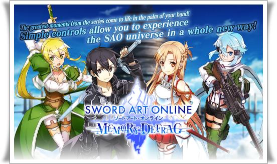 Sword-Art-Online-logo