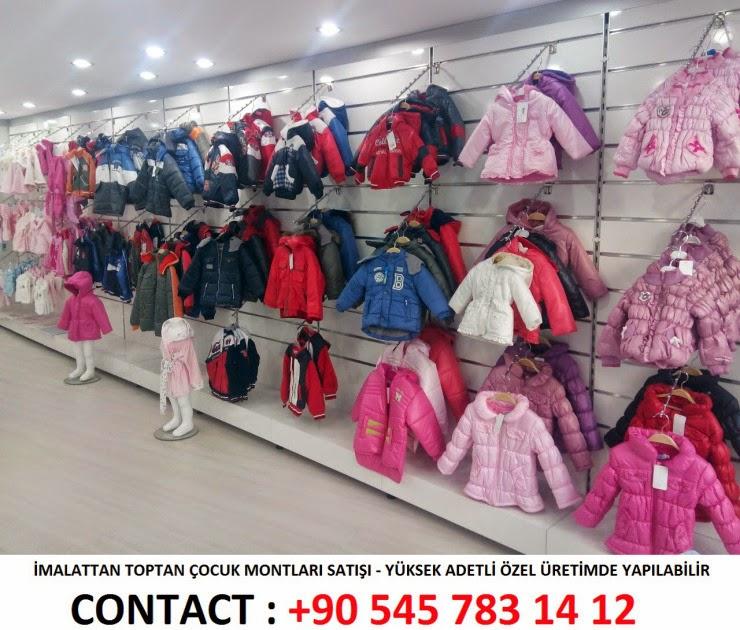 Найти дешевые детской одежды оптом продукты 13 6c136f204cc85