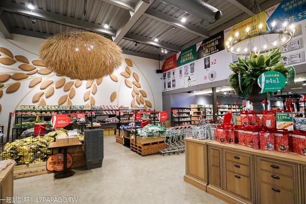 台灣穀堡觀光工廠|彰化埤頭中興米博物館|好逛好拍熱飲喝到飽|免費參觀