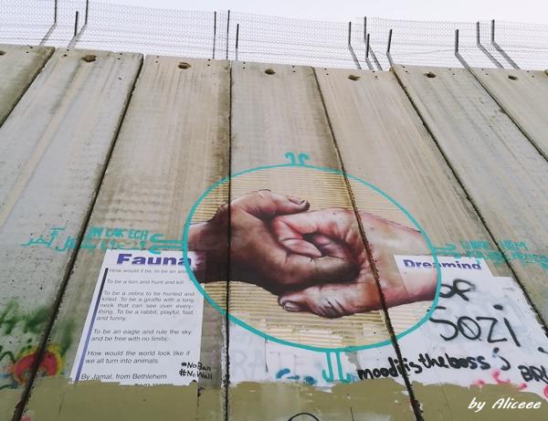 Obiectiv-turistic-Zidul-din-Bethleem