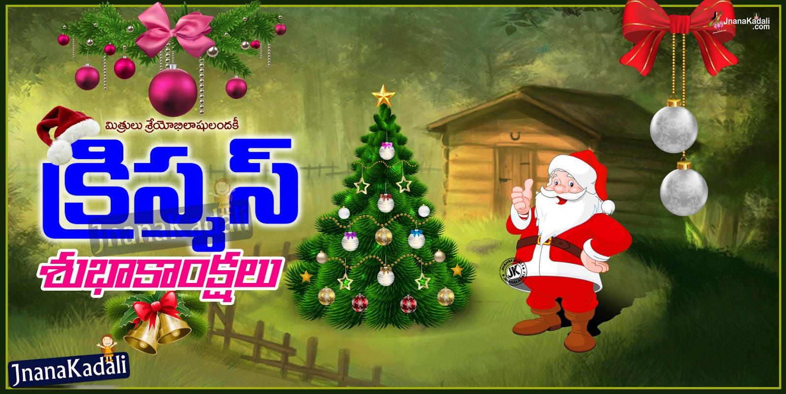 November 2015 Jnana Kadali Com Telugu Quotes English