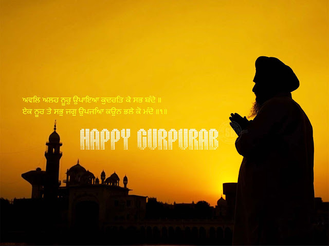 happy Gurpurab wishes sms quotes images in hindi