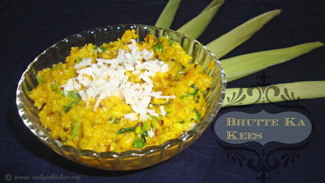 images of Bhutte Ka Kees Recipe / Bhutte Ki Kees Recipe / Grated Corn Snack Recipe - A Street Food From Indore