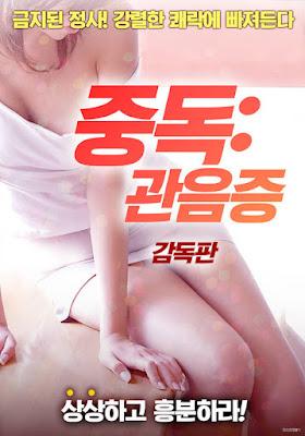 18+ Addiction Voyeurism (2018) Korean Movie 720p HDRip 700MB