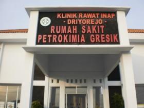 Alamat Rumah Sakit Petrokimia Gresik Driyorejo (RSPGD)