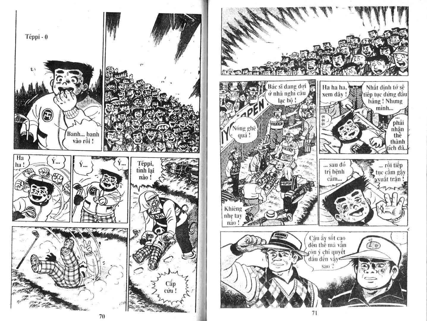 Ashita Tenki ni Naare chapter 41 trang 34