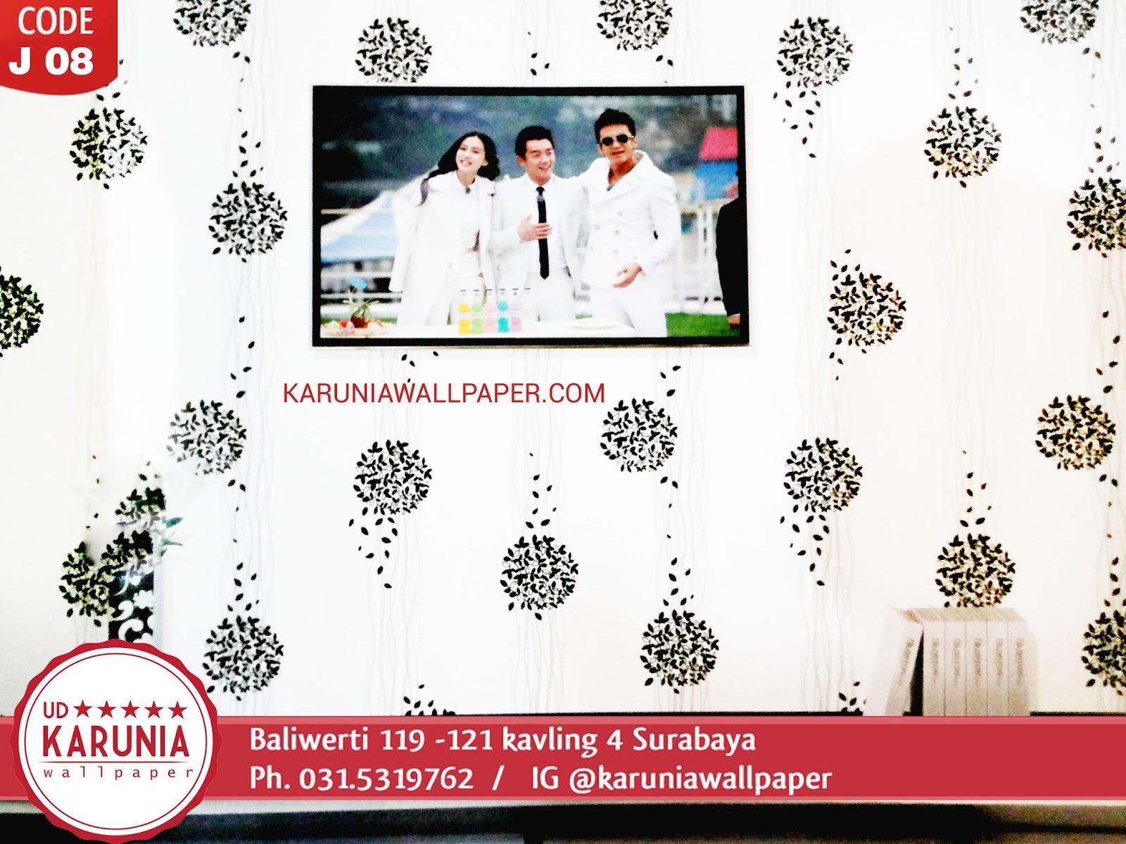 jual wallpaper untuk hotel