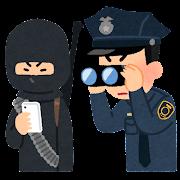 https://3.bp.blogspot.com/-lZjqmxSHiMc/VtvcJ3XNoXI/AAAAAAAA4fE/fe57yPuyiBg/s180-c/smartphone_nozoki_terrorist.png