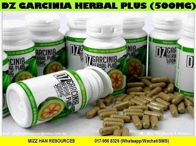 Garcinia dosage image 1