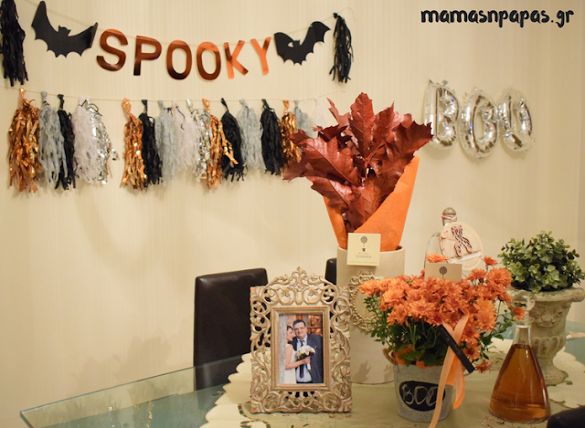 HOW TO ORGANIZE THE PERFECT HALLOWEEN PARTY!