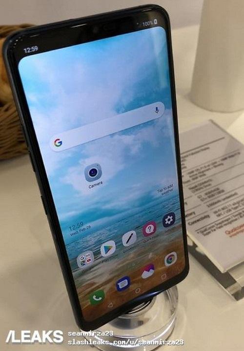 LG-G7-leaked-image-mobile