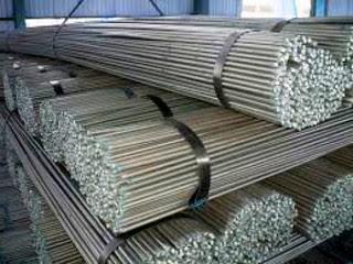 ciri-besi-beton-sni.jpg