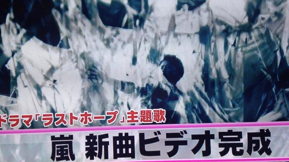 Arashi Calling PV so much cute gif Nino t