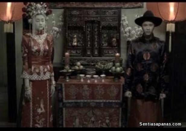 Minghun