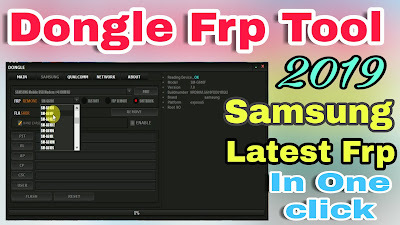 Dongle Frp Remover Tool | 2020 Latest | Free Download