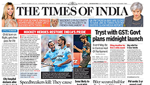 Indian newspapers underestimate Pakistan victory!