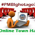 #‎PMBIghotago?‬, Nigeria's first online town hall meeting holds on Facebook