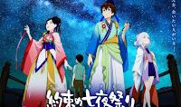 Yakusoku no Nanaya Matsuri Subtitle Indonesia