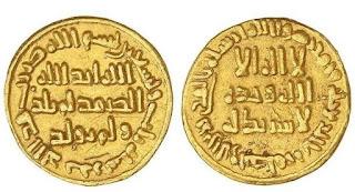 دينار اموي سنة 93 هجري للوليد  بن عبد الملك  93h