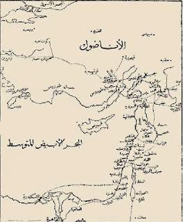 4-بيان بالمواقع التى خاضها ابراهيم باشا خلال فتح الشام