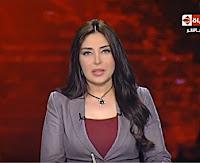 برنامج الحياة اليوم 10/2/2017 لبنى عسل - قناة الحياة