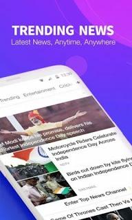 UC NEWS App