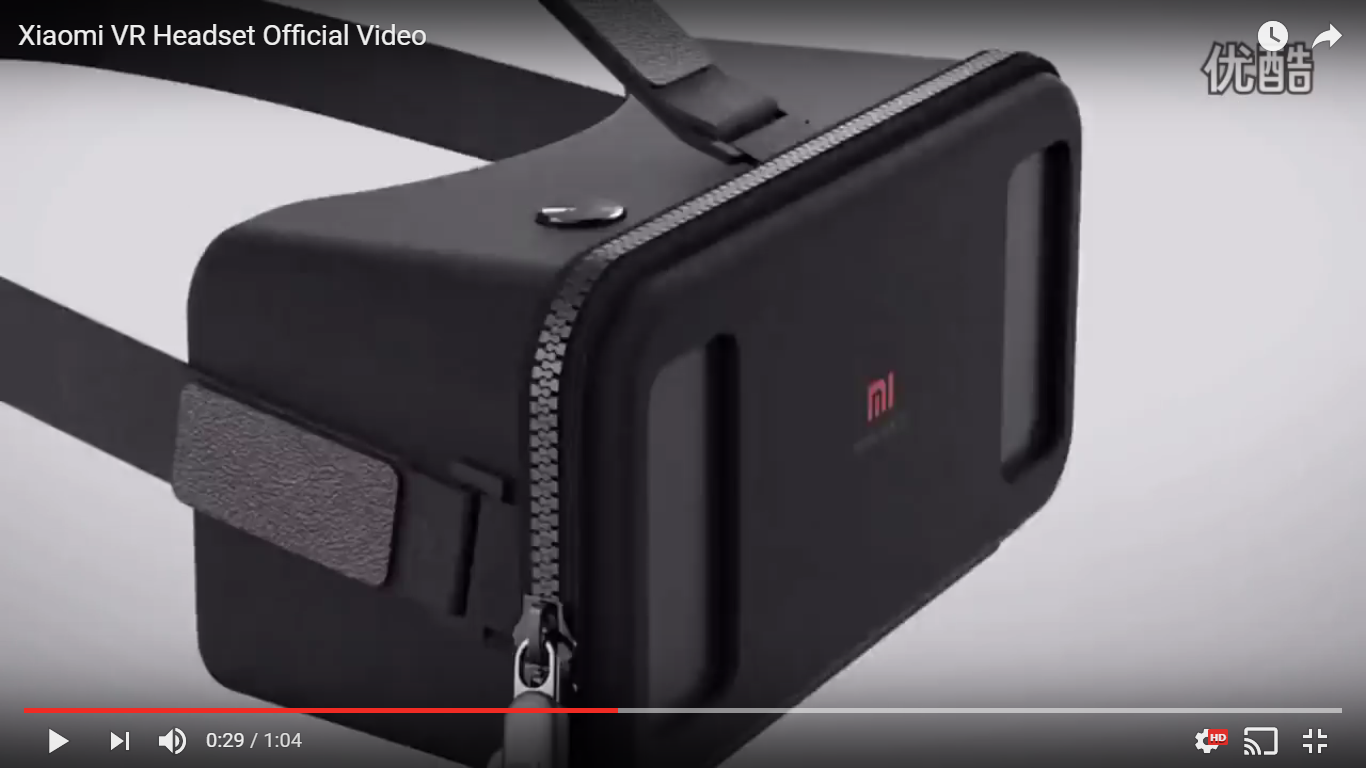 360 rumors xiaomi will sell its vr headset for 1 yuan is it daydream
