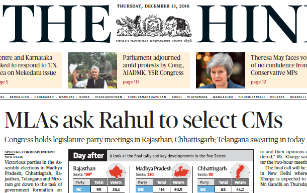The Hindu ePaper Download 13th December 2018