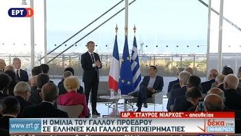 Με λόγχη αντί για Σταυρό στον ιστό της η ελληνική σημαία υποδέχθηκε τον  Γάλλο Πρόεδρο στο 48ff38d7ce8