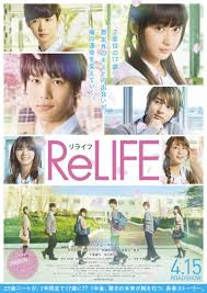 Download FIlm ReLIFE (2017) Subtitle Indonesia