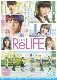Download FIlm ReLIFE (2017) Subtitle Indonesia
