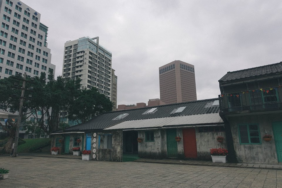 眷村展示館(Military Families Community Hall)