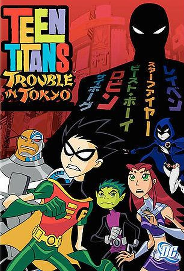 In teen titans tokyo trouble wikipedia