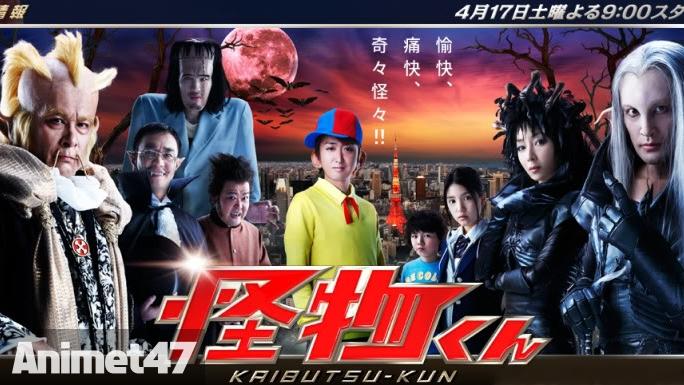 Ảnh trong phim Kaibutsu-kun -Hoàng Tử Quái Vật 1