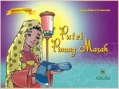 Putri Pinang Masak