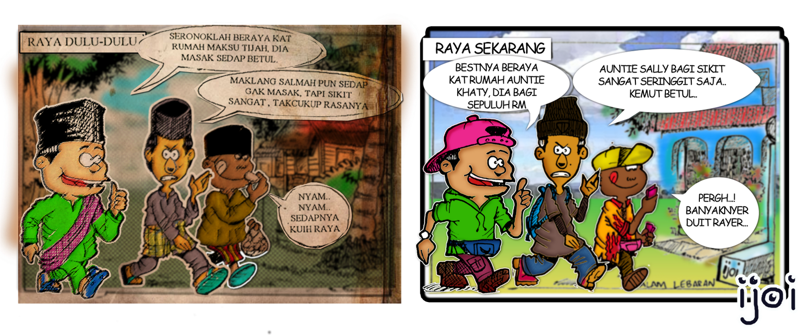 Sayembara Jemalaku Ogos 2013