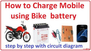 how to charge your mobile phone using bike battery when you on ride.