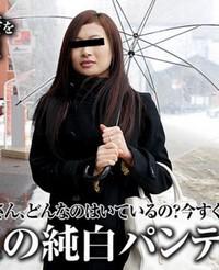 Pacopacomama 011017_006 Natsumi Mukai