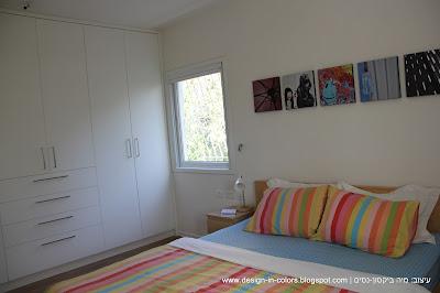 חדר שינה צבעוני