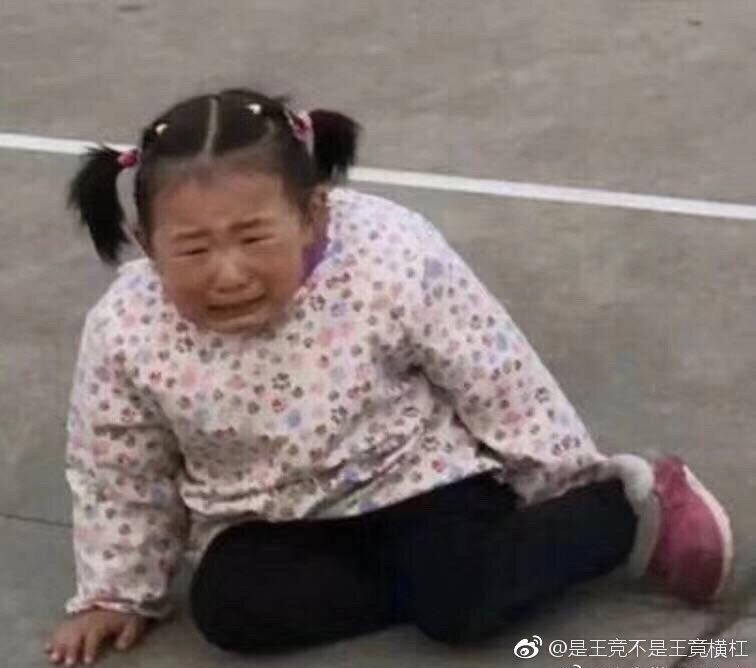 weibo go: Chinese version of Korean drama, City Hunter, to
