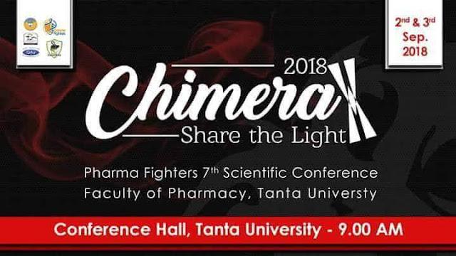 مؤتمر chimerax بطنطا سبتمبر القادم للسرطان