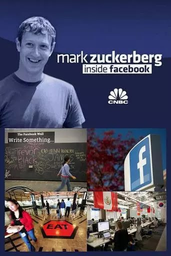 Mark Zuckerberg: Inside Facebook (2012) ταινιες online seires oipeirates greek subs