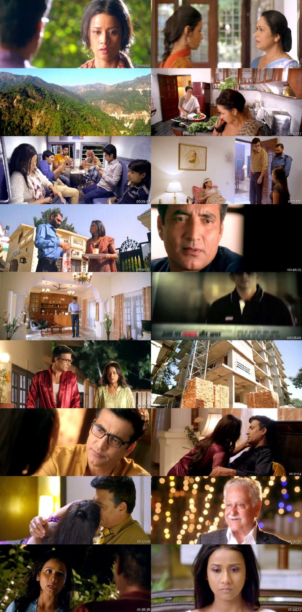 Screen Shot Of Viraam 2017 Full Movie Free Download HD 720P Watch Online