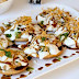 अपने जायके को करें और भी लज़ीज़  रंगबिरंगी पापड़ी चाट (Tastey Papadi Chaat Recipes in hindi) के साथ,
