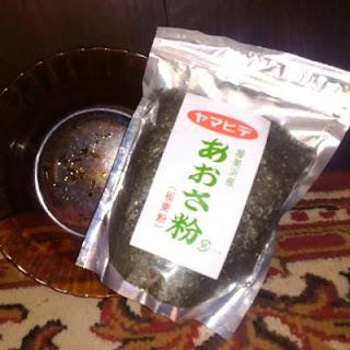 jual aonori nori bubuk murah bahan takoyaki