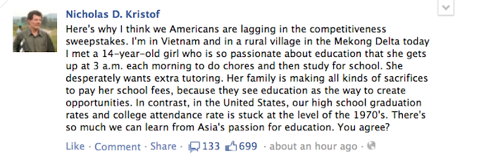 America needs to take Education more seriously!