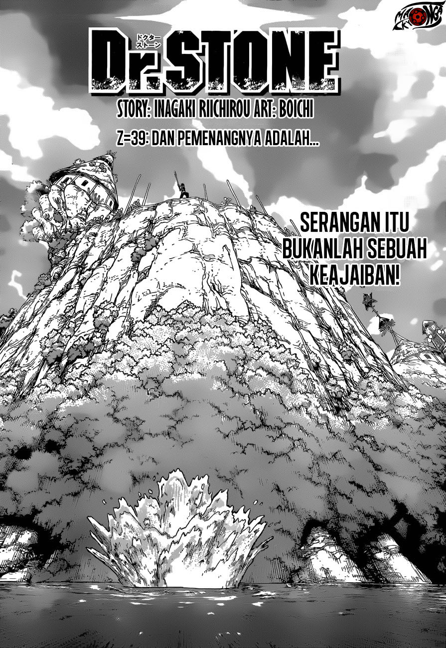 Dr. Stone Chapter 39