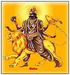 राहु – केतु