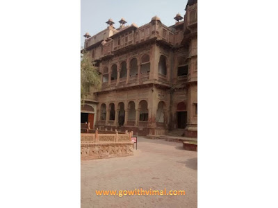 Junagarh fort from inside