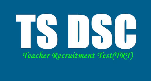 TS DSC,Teacher Recruitment Test,Tet cum TRT,TS Teachers Recruitment
